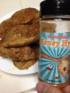 Honey Hype Adds a Sweet/Savory Glaze to Pork Loins